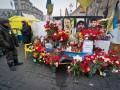 Прощание с погибшими на Майдане