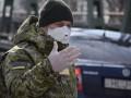 Украина закрывает границы через 48 часов