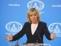 В РФ публично пригрозили Украине из-за первых шагов Зеленского