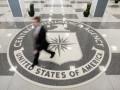 В США сотрудник ЦРУ выбросился из окна