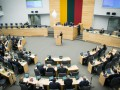 В Литве представили