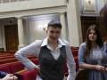 Подруга Савченко стала ее помощницей