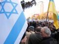 Лазейка закрыта: Израиль больше не дает украинцам политическое убежище