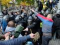 Появилось видео столкновений под Верховной Радой