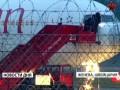 Угонщиком самолета Эфиопских авиалиний оказался второй пилот