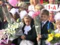 Названы лучшие школы Украины