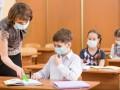 Какие маски и как нужно носить школьникам: Новые рекомендации МОЗ