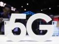 В Минцифры рассказали, что значит 5G для Украины