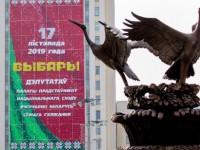 В Беларуси сегодня выбирают новый парламент
