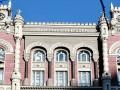 НБУ подал в суд на депутата Самопомощи