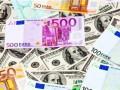 Наличные курсы валют 5 сентября