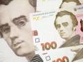 Курс валют на 27 августа: гривна стабильна