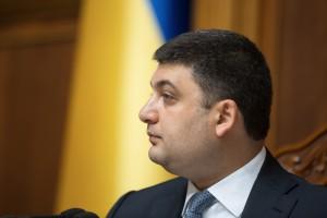 Проект госбюджета-2018 внесен на рассмотрение Верховной Рады