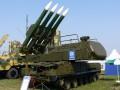 Суд ЕС признал поставку Россией оружия боевикам на восток Украины