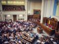 Четыре партии выступили против закона Зеленского о роспуске КС
