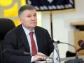 Аваков отреагировал на выходку Ляшко в Кабмине