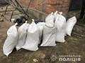 Под Харьковом у супругов изъяли почти тонну наркотиков