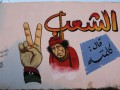 В Ливии на месте базы Каддафи намерены построить парк развлечений