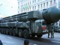 Пентагон заявляет об активном наращивании ядерного арсенала в РФ - СМИ