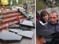 Мемориал Небесной сотне на Майдане разбили