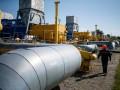 Украина предложила ЕС создать группу контроля за транзитом газа