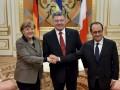 Переговоры в Минске закончились новыми обещаниями