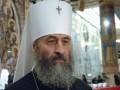 Главой УПЦ Московского патриархата стал митрополит Онуфрий