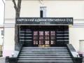 В Окружном админсуде Киева прошли обыски