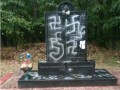 Под Кропивницким вандалы обрисовали памятник жертвам Холокоста