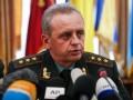 Россия планирует увеличить количество военных на Донбассе - Муженко