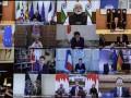 Саммит G20 пройдет в онлайн-формате