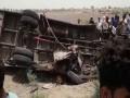 В Пакистане 10 человек погибли в ДТП с автобусом