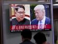 Делегация США прибыла в Северную Корею - СМИ