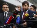 Украина ждет от РФ официальных объяснений по поводу срыва минских переговоров