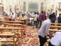 На Шри-Ланке во время пасхальной службы произошла серия взрывов