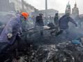 Украина попросила Гаагу расследовать события на Майдане