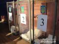 СБУ заинтересовалась пьяным избирателем, который прославлял Россию