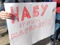 Здание НАБУ в крови: националисты требуют увольнения Сытника