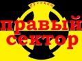 В Петербурге ФСБ задержала создателя паблика Русский правый сектор