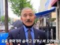 Посол США в Корее попал в скандал из-за усов