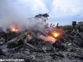 Рейс MH17: эксперты надеются узнать точное место запуска ракеты