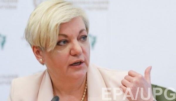 По мнению СБУ, Гонтарева расшатывает экономическую стабильность государства