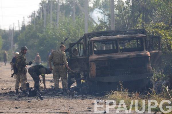 Украинские военные погибли в АТО