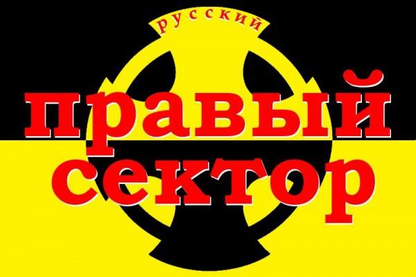 Петербургский русский националист Калиниченко арестован за сообщество «Русский правый сектор» «ВКонтакте»