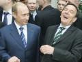 Газпром трудоустроил экс-канцлера Германии
