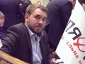 Народный депутат задекларировал крест со святыми мощами