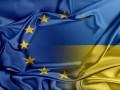 ЕС рассмотрит увеличение торговых преференций для Украины