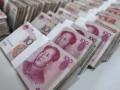 Ъ: Китай поможет Украине отказаться от кредита МВФ