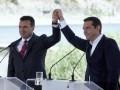 В Европе переименовали страну: подписано историческое соглашение
