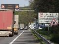 Киев ограничивает въезд для грузовиков